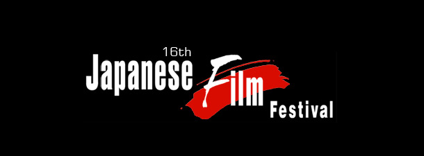 japan film festival sydney 2008 - photo#20