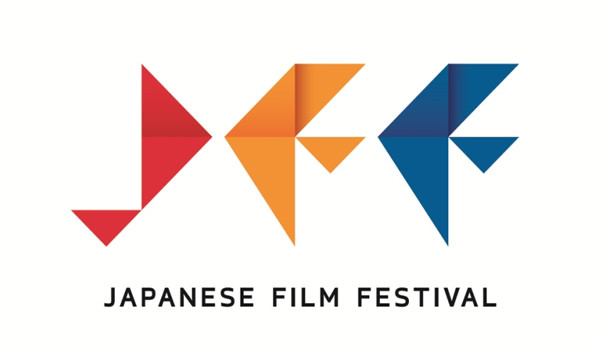 japan film festival sydney 2008 - photo#21